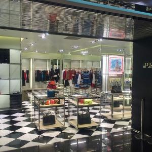 Retail, Prada